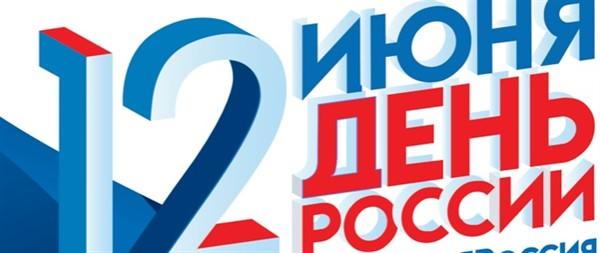 В «ДНР» в июне будет шесть дополнительных выходных дней
