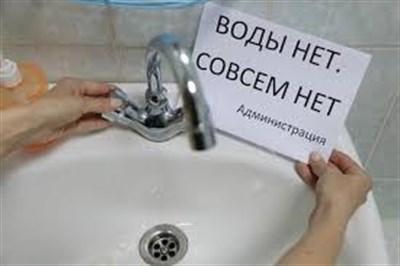 9 октября почти вся Горловка останется без воды. Запаситесь!