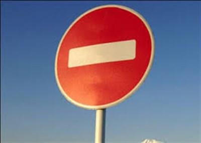 На оккупированных территориях запрещено движение транспорта на участках трех автодорогах