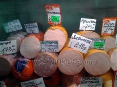 Сравниваем цены в украинском Славянске и оккупированном Донецке: в оккупации за продукты платят на 36% дороже