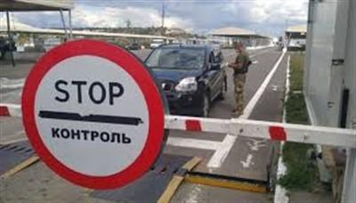 """23 ноября боевики """"ДНР"""" откроют блокапост в Еленовке: запускать и выпускать будут с 9 до 16:30"""