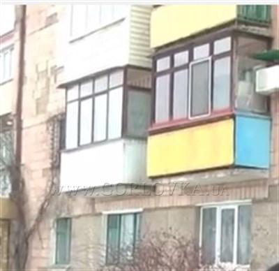 В центре оккупированной Горловки балкон в цветах украинского флага (ФОТОФАКТ)