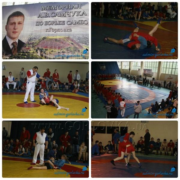 В Горловке прошел  турнир по борьбе самбо в память об Антоне Самчуке, который погиб в страшном ДТП
