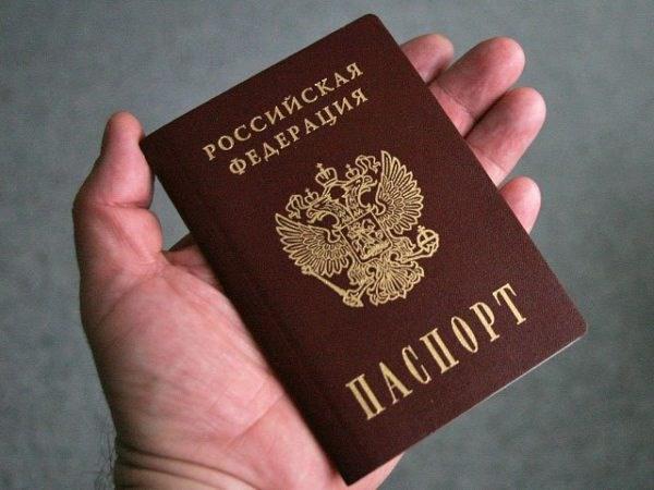 Жителей «ЛДНР», которые получат российские паспорта, в Украине могут лишить социальных выплат и пенсий
