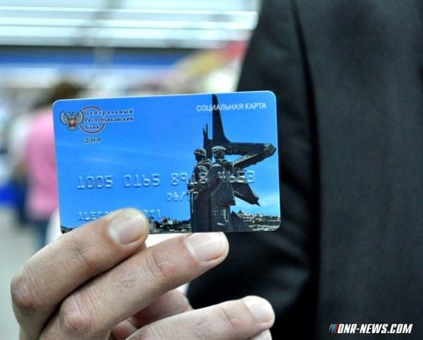 Горловчане не понимают, какой смысл заложен в банковских картах Центрального республиканского банка «ДНР»