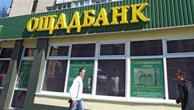 """""""Ощадбанк"""" не блокирует карты пенсионеров-переселенцев.  Вот разъяснения"""