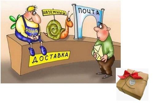 Из Горловки посылки можно отправлять по всему миру, кроме Украины