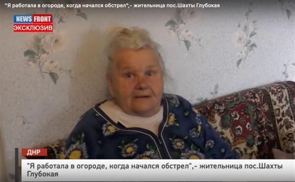 Пенсионерка из поселка шахты Глубокая рассказала об обстреле. Ей негде прятаться и страшно