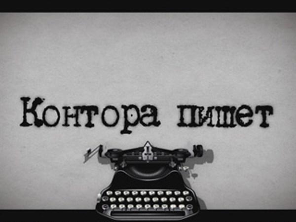 """После """"исповеди чиновника"""" заммэра Горловки Сергей Шкребец """"немножко заболел"""", но в милицию заявления не подавал"""
