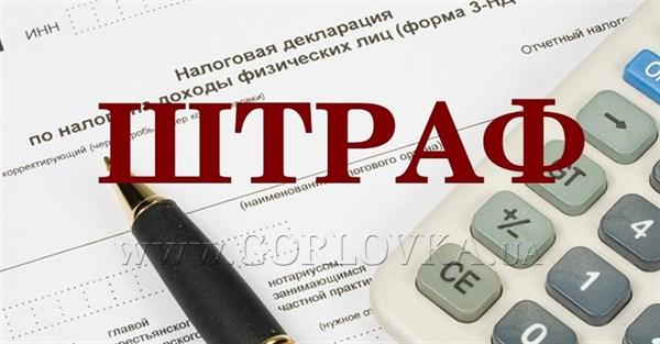 Наезды на горловский бизнес продолжаются: днровскими властями оштрафована  АЗС на 9 млн. рублей