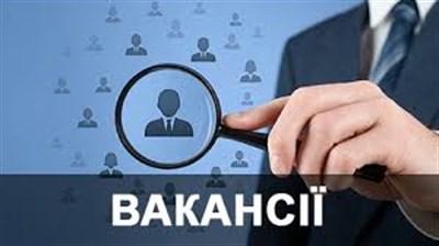 Служба занятости Украины опубликовала вакансии с предоставлением жилья