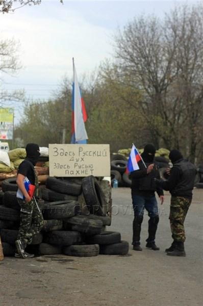 """""""Единственное, что нам нужно от Украины - чтобы нас оставили в покое"""", - блогер из Горловки"""