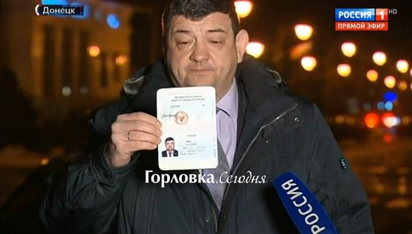 """Мэр оккупированной Горловки: """"Как только Порошенко начнет переговоры с Донбассом, начнется отсчет времени до его трибунала"""""""