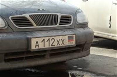 В ГАИ «ДНР» рассказали о требованиях, предъявляемых к номерным знакам автотранспорта