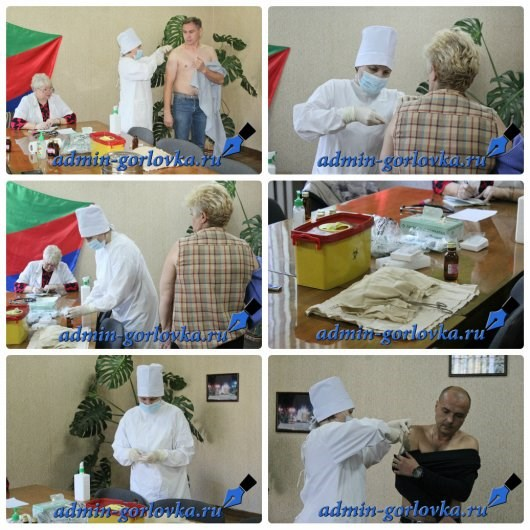 На сотрудниках городской администрации Горловки тестируют вакцину российского производства