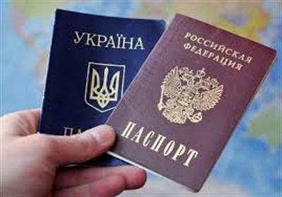 """Жители """"ДНР/ЛНР"""" потеряют гражданство Украины в случае получения российского паспорта"""