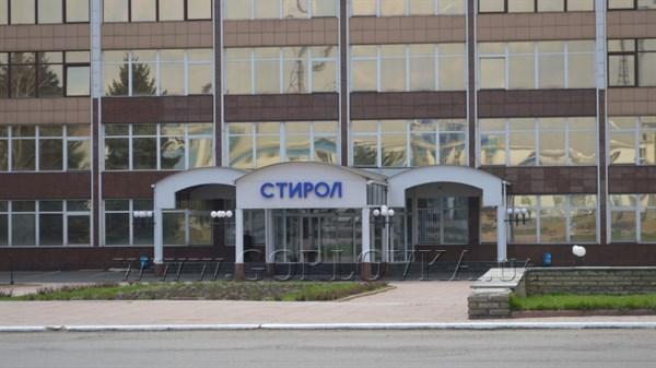 В ДНР заявляют о приеме на работу сотрудников в отжатый Стирол