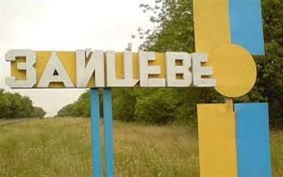 Прифронтовые поселки:и Зайцево, Жованка, Пески и Бахмутка будут питаться украинским электричеством