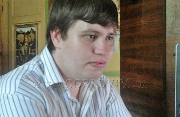 Житель Горловки Станислав Печенкин больше года удерживается в плену группирови «ДНР»