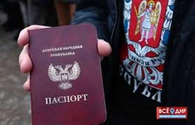 """В """"ДНР"""" получатели республиканских паспортов будут сдавать отпечатки пальцев"""