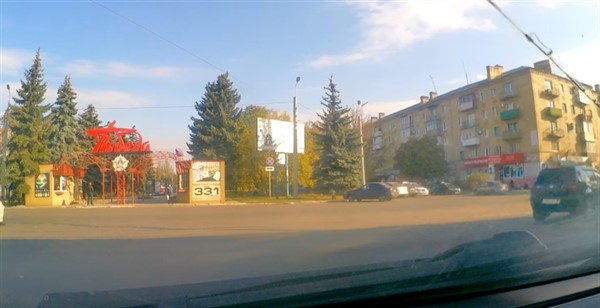 Остапенко, Пушкинская, Гагарина: Горловка проездом - местный житель показал эти улицы (ВИДЕО)
