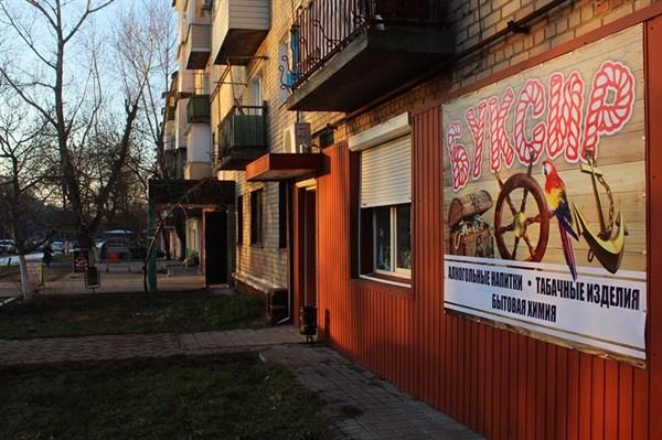 Помещение для персонала Горловская 2-я улица аренда коммерческой недвижимости Мячковский бульвар