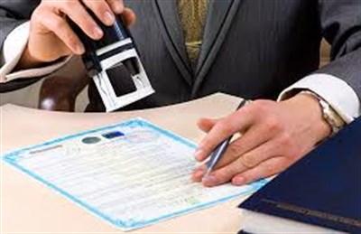Украинским нотариусам разрешат регистрировать браки и разводы