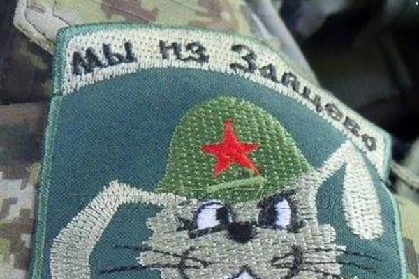 """""""Укропы получают 60 тысяч американских рублей за сорванный шеврон"""" - боевики возле Горловки показали, как они живут"""