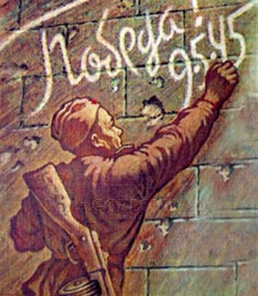 Студенты Горловки ходили по городу и пели песни военных лет в память в дне Победы