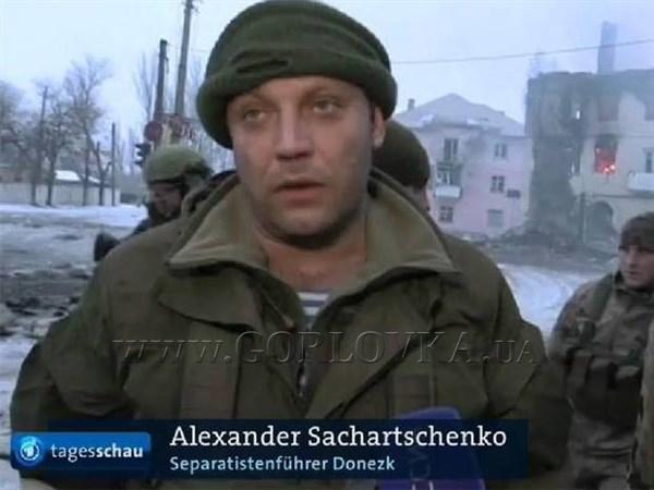 """Горловчане больше не будут получать гумпомощь от фонда """"Поможем"""", его деятельность запретили власти """"ДНР"""""""