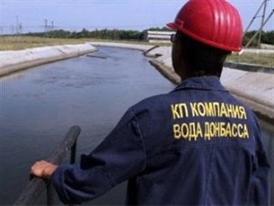 При самых благоприятных прогнозах: вода во всех городах Донецкой области появится не раньше, чем через 10 дней