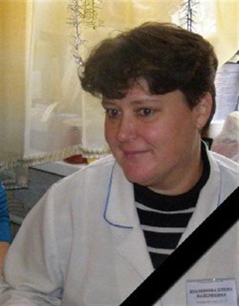 В Горловке умерла 46-летняя медсестра центра первичной медпомощи Елена Шалимова. Причина не указывается