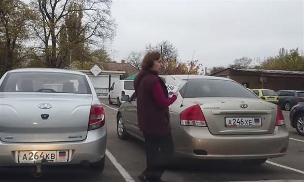 """Поставить автомобиль на учет в """"МРЕО ДНР"""", зачем это нужно и сколько стоит. Объяснили жители"""