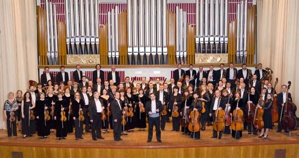 В Горловке раздадут 500 бесплатных пригласительных на симфонический концерт им. Прокофьева