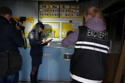 В Донецке ограбили обменник. Нападавший унес 700 тысяч рублей