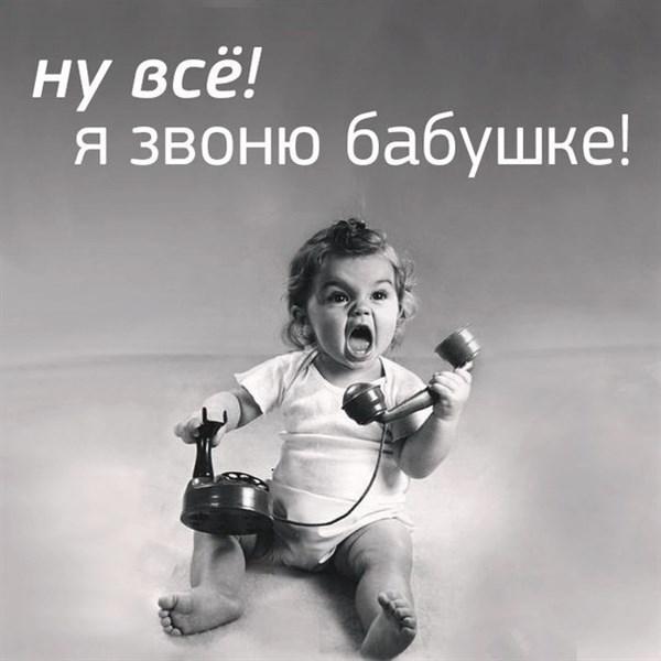 Мобильный оператор «ДНР» Феникс снизит до 50 копеек тариф на городские звонки