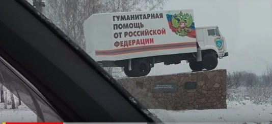 """""""Дороги пустые, рекламные щиты пустые, больно на душе"""", - семья горловчан вернулась через три года в родной город из России"""