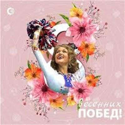 «ДНР» сообщила, как жители будут отдыхать на восьмое марта