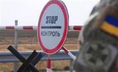 """ООН призывает """"ЛДНР"""" и Украину открыть пункты пропуска для людей"""