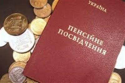 Кто получит пенсию умершего пенсионный фонд россии калькулятор будущей пенсии
