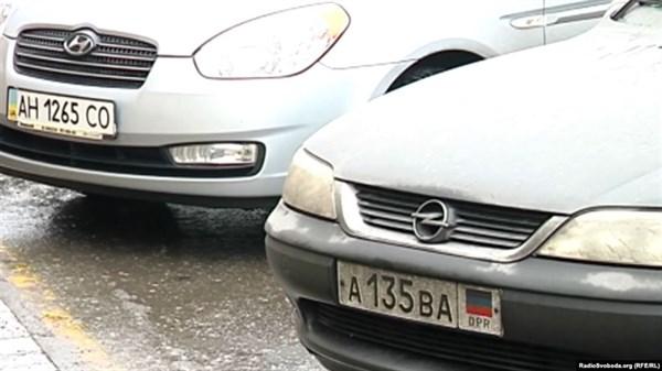 """Регистрация украинских автомобилей в """"МРЕО ДНР"""". Зачем это нужно, чем грозит отказ и сколько стоит"""