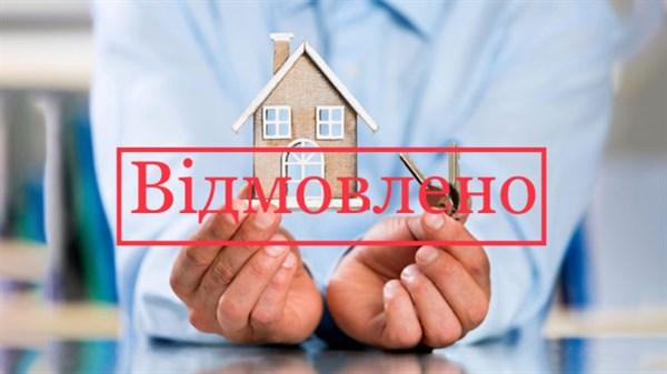 Как поступить переселенцу, если ему отказали в постановке на учет для получения временного жилья