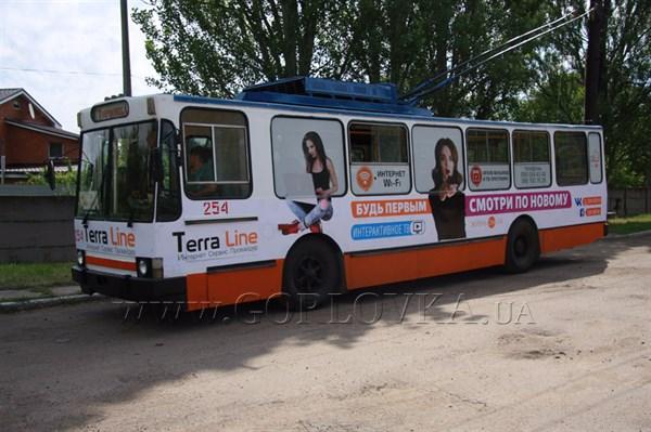 В Горловке на рейс вышел  обновленный троллейбус