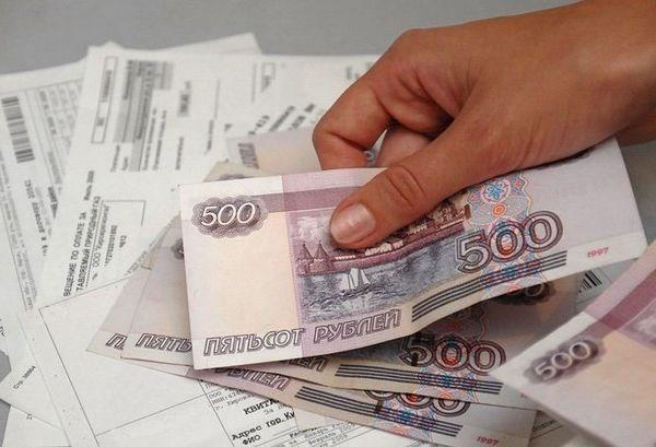 В «ДНР»  выплатят компенсацию за уголь. Самая большая составит 7500 рублей