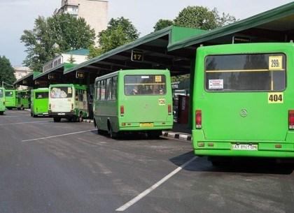"""Проезд в автобусах  """"Горловка-Донецк """" может подорожать.  На следующей неделе перевозчики пойдут к губернатору."""