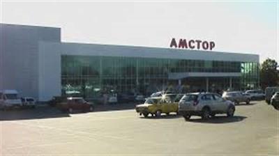 """В Горловке  открыли супермаркет """"Амстор"""", который стал называться """"Амстор сити"""""""