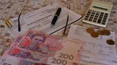 В Украине начнут проверять получателей субсидий, стипендий и льгот