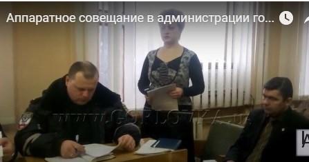 """Начальника отдела культуры, уличенного в пьянке на работе, оставили и дальше развивать культуру в """"ДНР"""""""