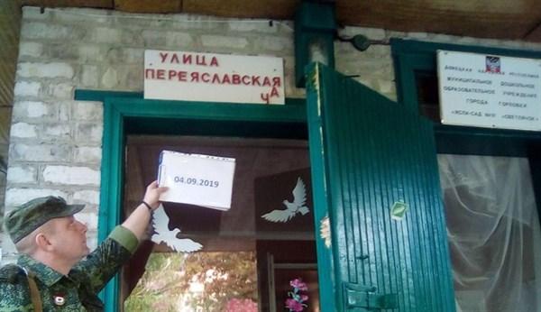 Военная обстановка в прифронтовых поселках Горловки: жертв среди мирного населения нет