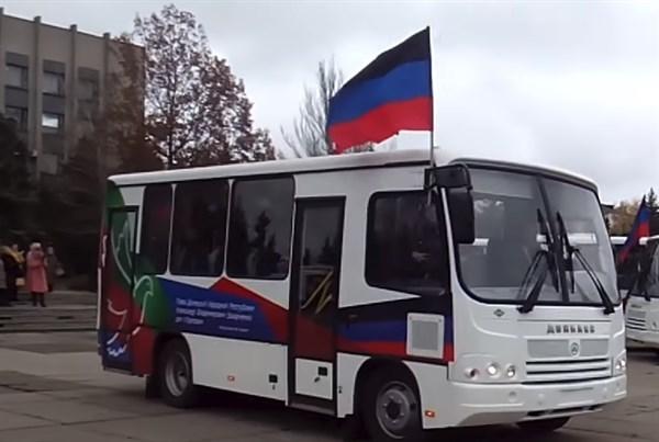 В Горловке презентовали новые автобусы и пообещали отремонтировать дорогу на Озеряновку
